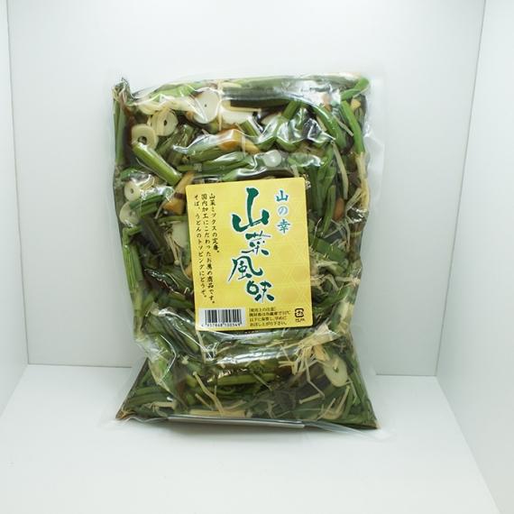 (業務用)山菜風味 信州長野のお土産お惣菜
