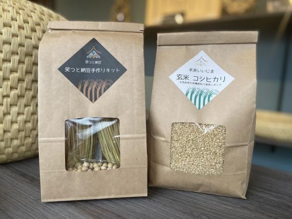 笑つと納豆手作りキットと玄米セット【お歳暮2020】【生活用品・工芸品】