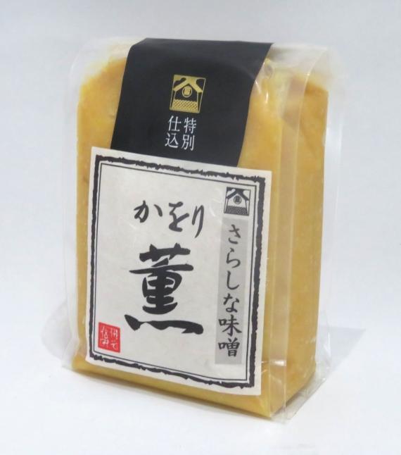 13割麹天然醸造みそ「薫」500g