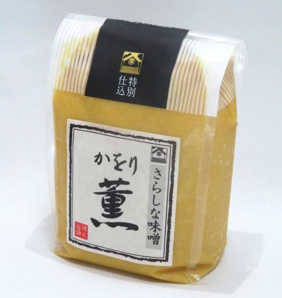13割麹天然醸造みそ「薫」1kg