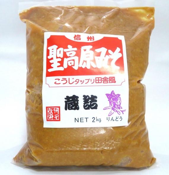 8割麹みそ「蔵詰」2kg