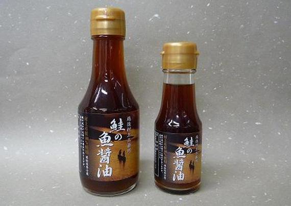 鮭の魚醤油(160ml)