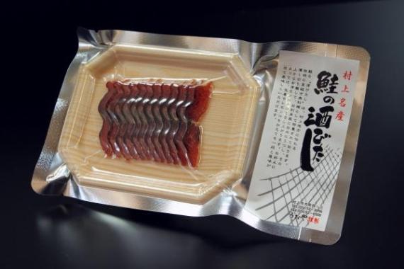 鮭の酒びたしスライス(20g)