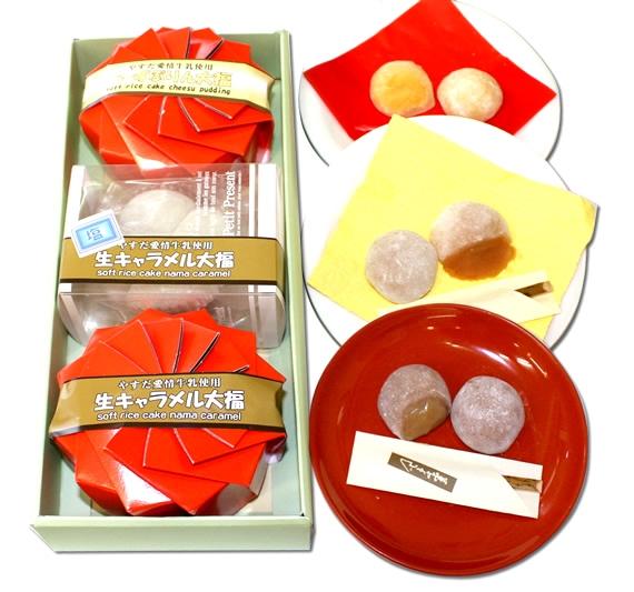 トリオ大福詰合せ 送料無料 生キャラメル 塩生キャラメル ちーずぷりん 大福 スイーツ 洋菓子 和菓子 ギフト 贈り物 ご自宅用としても好評です