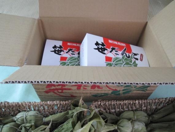 【笹団子一筋85年♪ 笹団子三世代】モッチモチ笹だんご つぶあん5個入×1箱、こしあん5個入×1箱