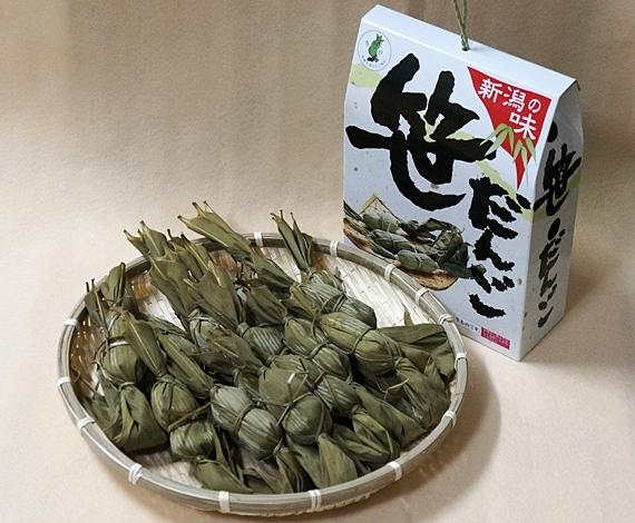 【新潟お取り寄せ人気ナンバー1】 越後銘菓 笹だんご  つぶあん20個入り