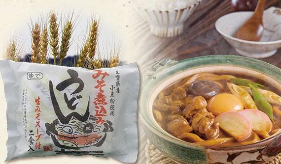 みそ煮込みうどん(県内産小麦原料使用)200g×2食入スープ付単品