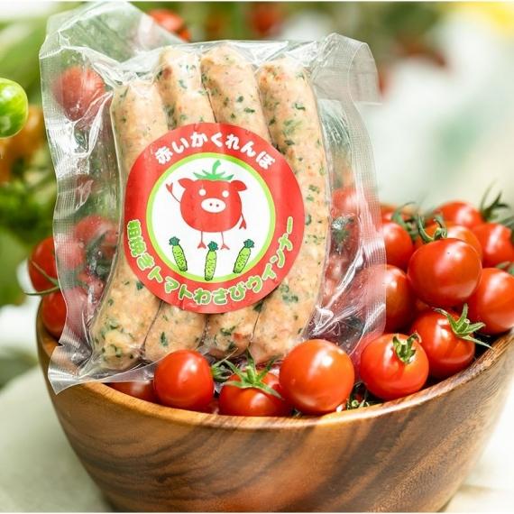 赤いかくれんぼ 粗挽きトマトウインナー(わさび入り)