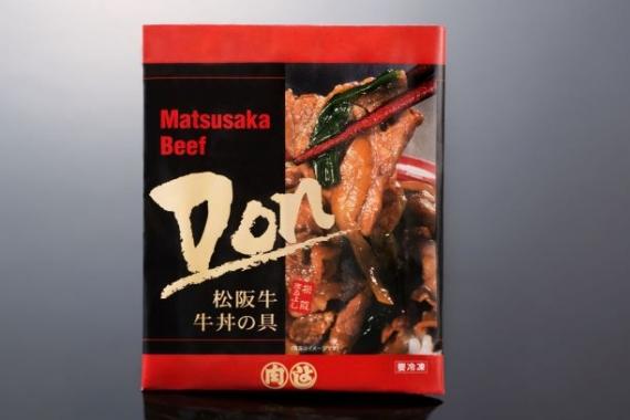 松阪牛牛丼の具3個セット