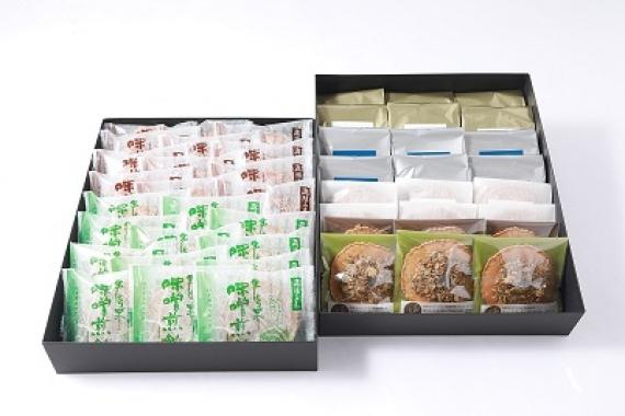 7種詰め合わせ味噌煎餅 特【お中元2020】【和菓子】