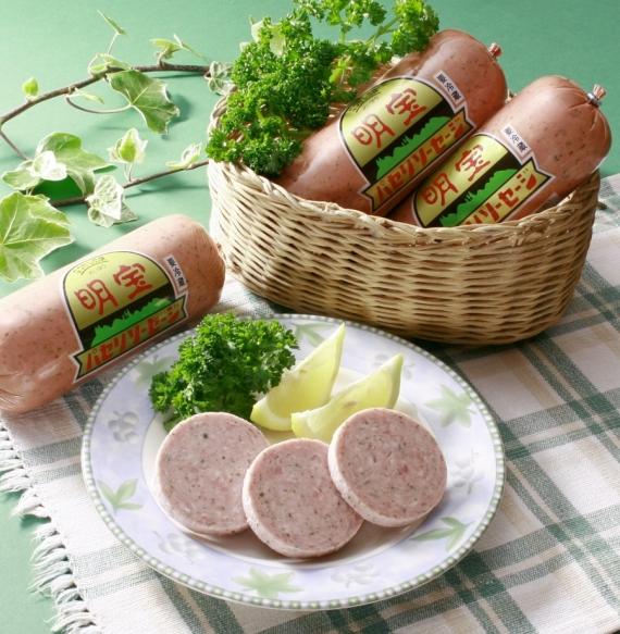 """パセリソーセージ 300g ☆国産豚肉のみ使った""""素材の旨さがそのまま""""のソーセージです☆"""