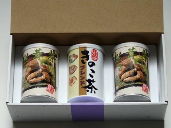 松茸茶・きのこ茶セット(松茸茶2本・きのこ茶1本)