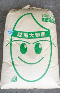 福井県産 令和2年産 特別栽培米コシヒカリ玄米30キロ(送料無料)
