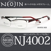 NJ4002 30(WINE RED)54□