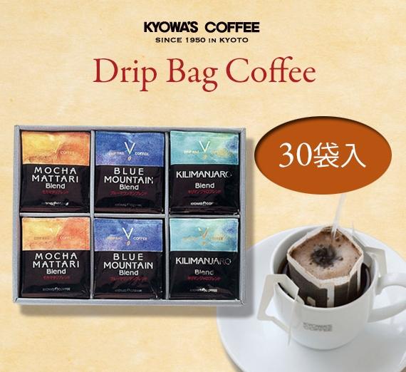 【コーヒーギフト】ドリップバッグ〈KCD-30〉 【粉8g×30袋】