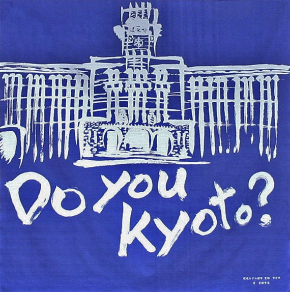 「Do you Kyoto?風呂敷」