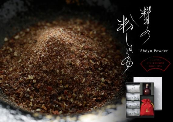 料亭の粉しょうゆ ギフトボックス(2g×16袋+陶器+赤巾着)
