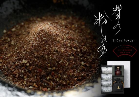 料亭の粉しょうゆギフトボックス (2g×28袋+陶器+黒巾着)