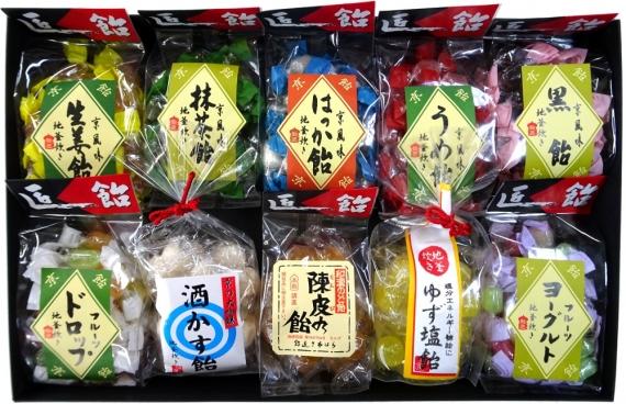 【送料無料】手づくり京の飴 10個セット