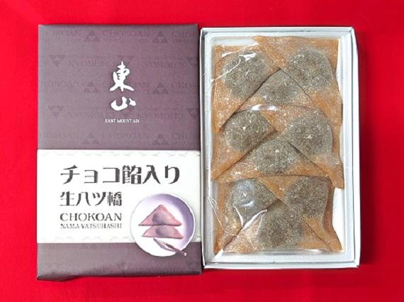 東山 チョコ餡入り生八ッ橋