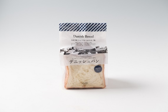 ANDE デニッシュ食パン プレーンデニッシュ ハーフ(4枚切り)