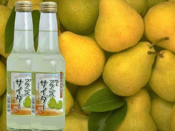 生搾り果汁入り「ラフランス(梨)サイダー」(250ML×24本入)【お中元2021】【酒・ジュース・飲料】