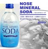 テレビ「櫻井・有吉THE夜会」で紹介された水と共に 能勢酒造株式会社の『強炭酸 ノセミネラルソーダ「NOSE MINERAL SODA 300ML 24本入」』です。