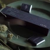 テレビ「ニュース シブ5時」で紹介された熊野の香りエムアファブリー 47CLUBの『熊野の香り4896(チョコレート)』です。