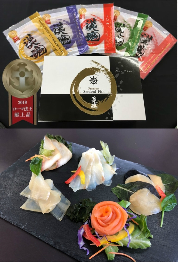 漢魂プレミアムスモーク5種セット【お歳暮2020】【漬魚・魚加工品】【送料無料】