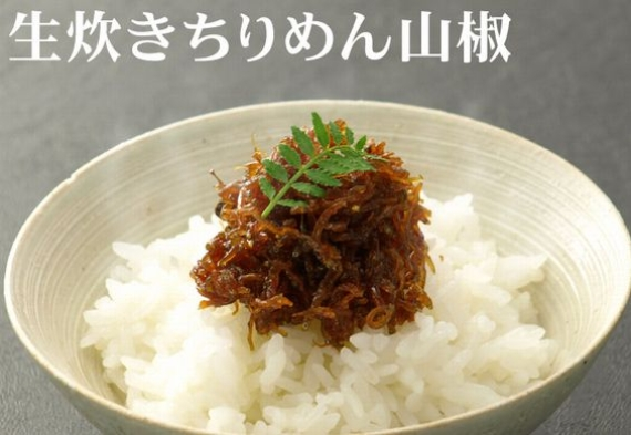 ちりめん山椒/80g(210150)