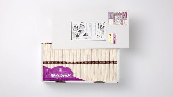 播州手延素麺「揖保乃糸」縒つむぎ 60束入