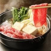 神戸牛すき焼き用肩ロース500g×2個【すき焼き】【しゃぶしゃぶ】
