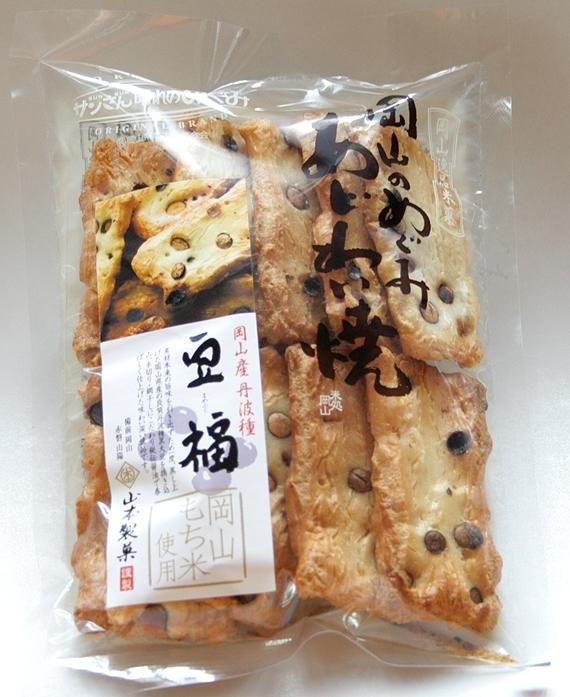 岡山のめぐみあじわい焼 豆福(10枚)