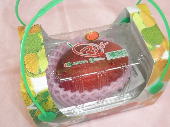 ★「情熱みやざきブランド!」完熟マンゴー(1個入り) B品 2L(350g以上)旨い!一度食べたら忘れられない味です!