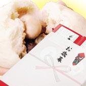 テレビ「ヒルペコ」で紹介された広東菜館 山珍の『豚まんじゅう』です。