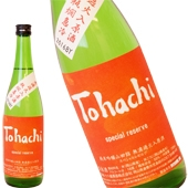 Tohachi special reserve 山田錦純米吟醸火入原酒 2016BY 720ml