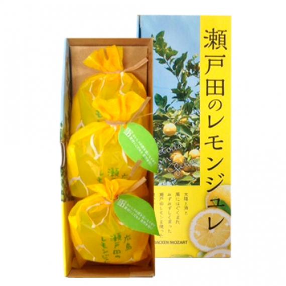 【さわやかな酸味のジュレ】広島瀬戸田のレモンジュレ 3個入