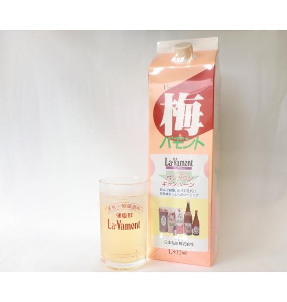 梅とリンゴの甘酸っぱさが絶妙にマッチした健康飲料【梅・バモント 1.8l】