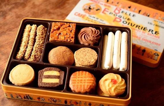 10種類の手作りクッキー缶詰め合わせ【フールセック】