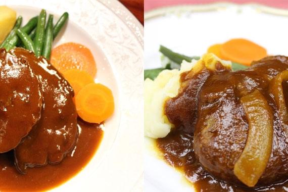 広亭タナカのハンバーグ2個・牛ほほ肉シチュー2個セット【付け合せ付き】【精肉・肉加工品】