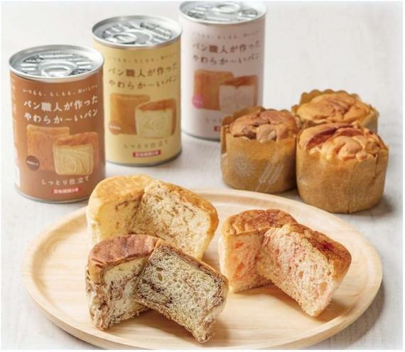 パン職人が作ったやわらかーいパン 6缶セット【お歳暮2020】 【乾物・缶詰・瓶詰・調味料】