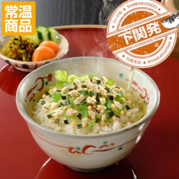 ふぐ茶漬け(袋)5食入【魚介類・水産加工品】
