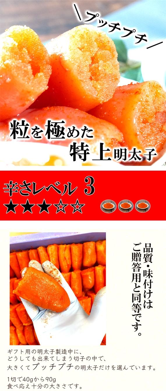 無着色からし明太子 切子1kg (250g入り真空袋×4ケ) 『プッチプチの食感がたまらない!』【お中元2020】【鮮魚・魚介類】