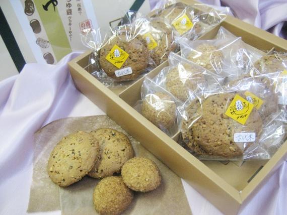古代米としょうゆ豆のクッキーセット