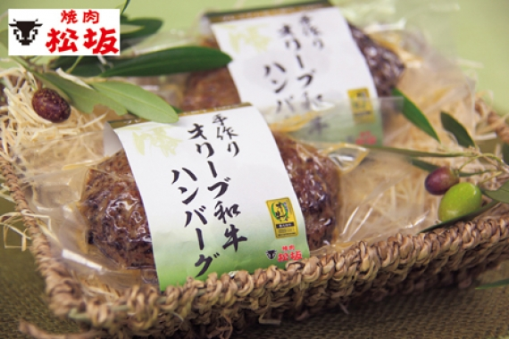 【家庭用無料簡易箱】手作りオリーブ和牛ハンバーグセット6個入り(特製デミグラスソース付)