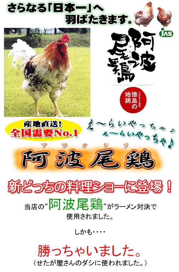 ☆日本一の銘柄鶏☆阿尾鶏☆もも500g(焼肉用カット)