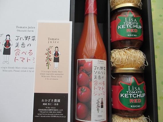 【送料無料】おかざき農園 フルーツトマトのジュース1本、ケチャップ赤2個詰め合わせギフト