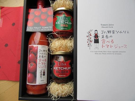 【送料込み】おかざき農園 フルーツトマトのジュース、ケチャップ黒・赤詰め合わせギフト