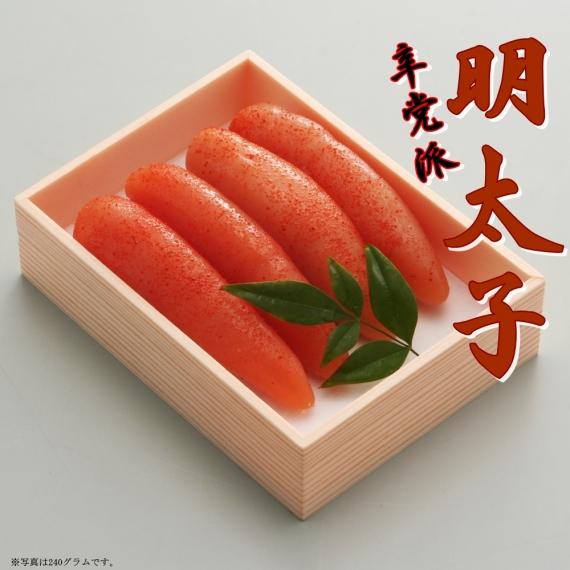 あき津゛ 天然だし明太子 辛党派タイプ 240グラム【漬魚・魚加工品】  【2020お中元】