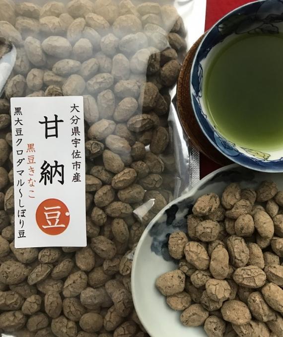 【メール便で1袋から全国送料無料】黒豆きなこ甘納豆〜しぼり豆 400g
